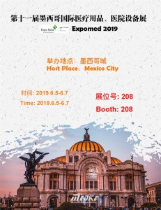 Exhibition Hou