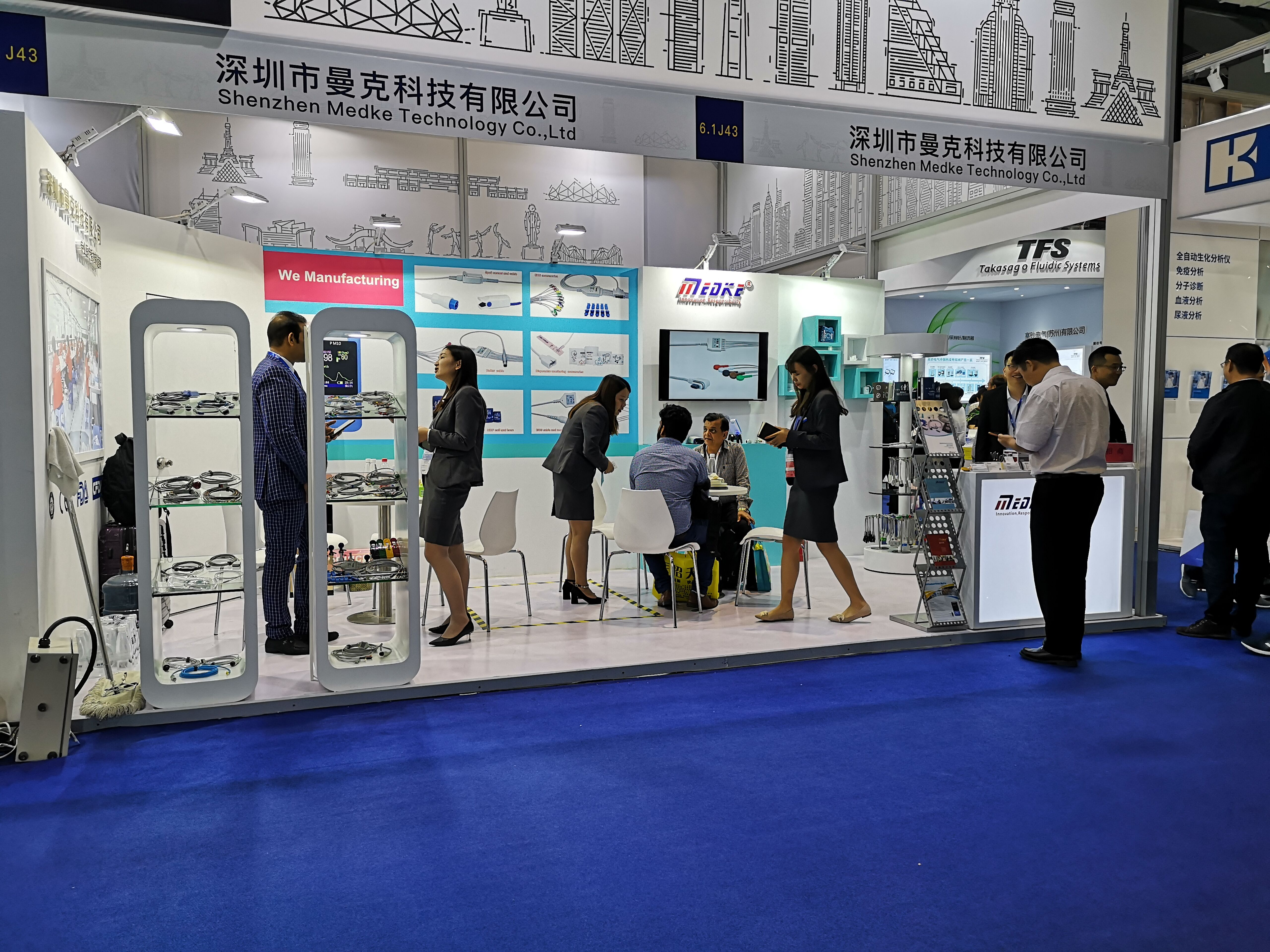 Report from the Exhibition of CMEF 2019