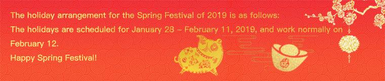 春节 (1)