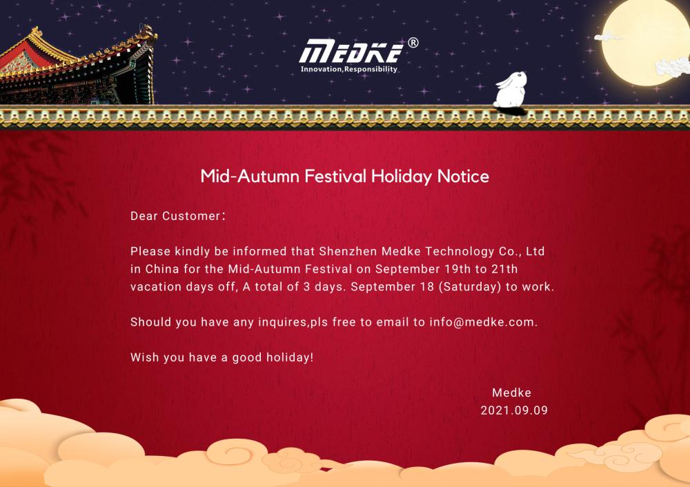 Празнично известување за фестивалот во средината на есента